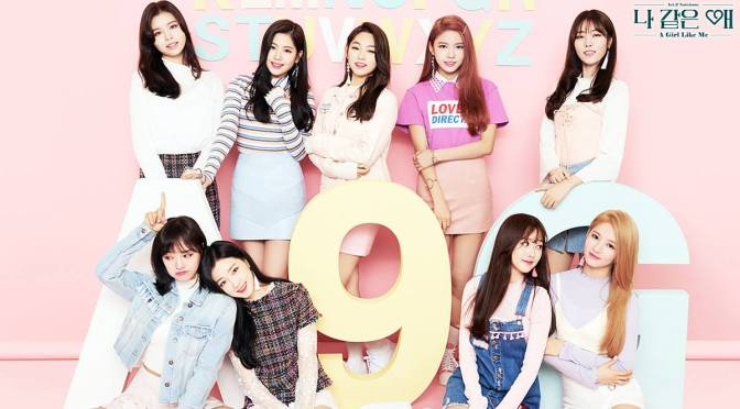 Gugudan – A Girl Like Me
