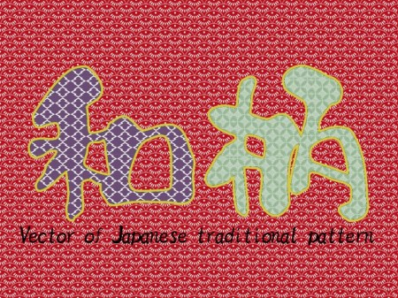 Vector-of-Japanese-traditional-pattern-450x337