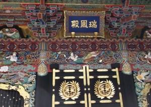 http://4travel.jp/domestic/area/tohoku/miyagi/sendai/sendai/temple/10003466/