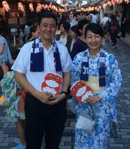 岸信夫大臣の妻智香子さん