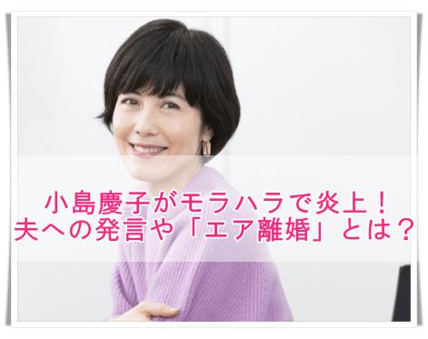 大和田美帆 離婚理由