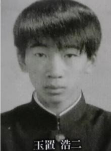 玉置浩二中学生
