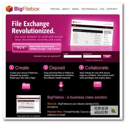 bigfilebox.jpg
