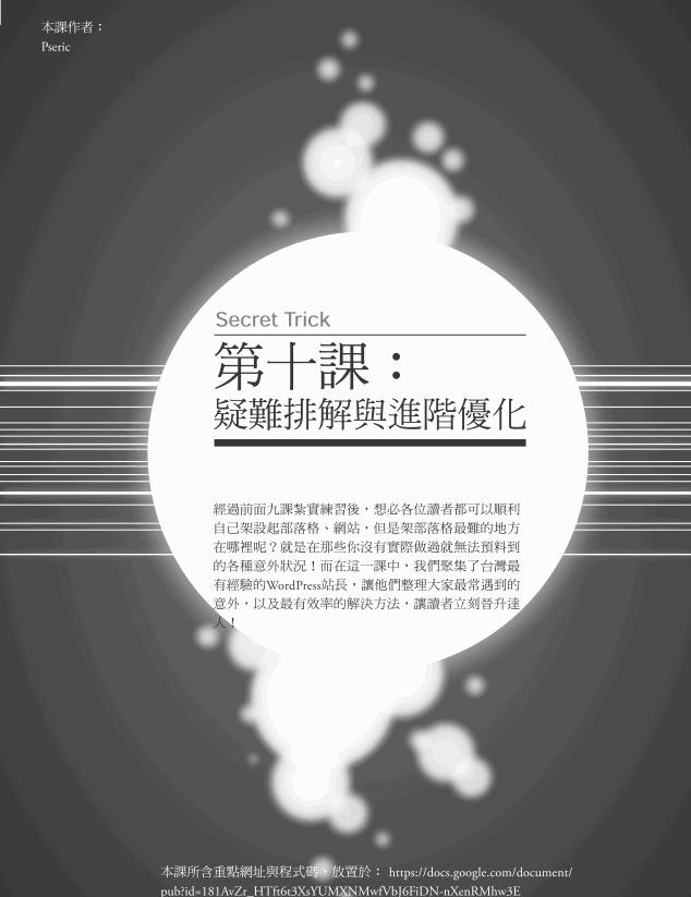 2010-10-22-[3]