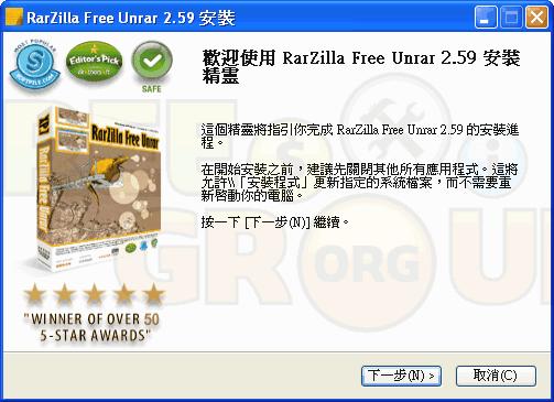 xp-2010-10-13-[3]
