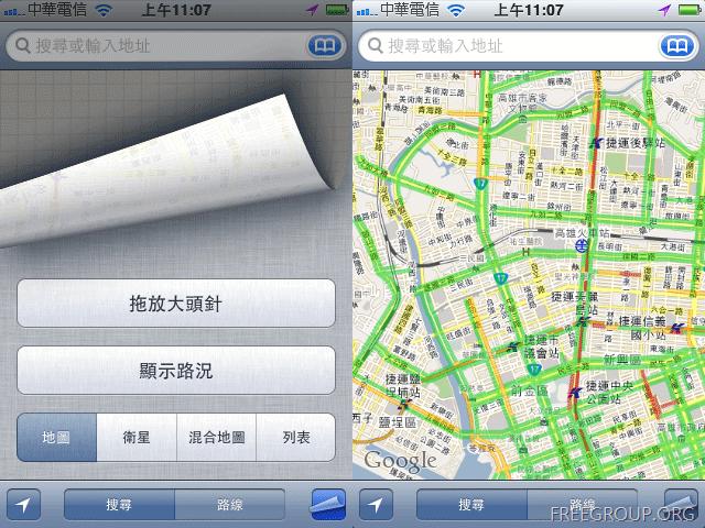 Google Maps 推出台灣「即時路況圖」,讓你預先避開塞車路段