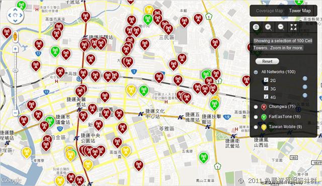 OpenSignalMaps - 全世界行動電話基地台位置、訊號強度地圖