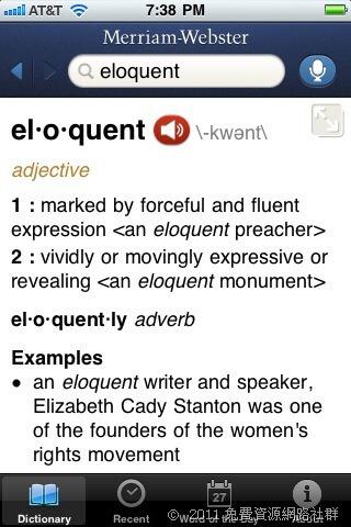 [iOS] Merriam-Webster Dictionary - 忘記怎樣寫時…只要將英文單字念出來就可以查字典了!