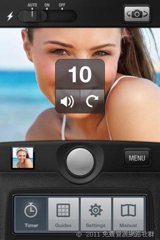 [iOS] Photo Timer 拍團體照必備!為 iPhone 照相功能加入倒數鍵!