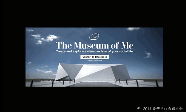 The Museum of Me 把你的臉書放入博物館,製作成超酷電影