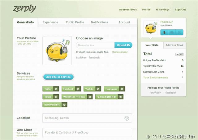 Zerply 建立免費網路名片,用最簡單的方式介紹自己