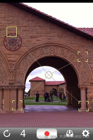 [iOS] SynthCam 讓 iPhone 拍出像 DSLR 一般的淺景深效果!