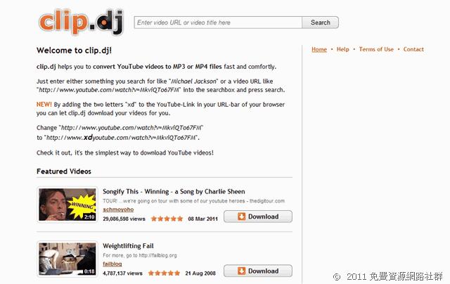 clip.dj -把 YouTube 影片轉為 MP3 或 MP4 下載
