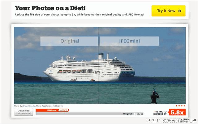 JPEGmini 免費線上相片壓縮服務,節省容量又不影響畫質
