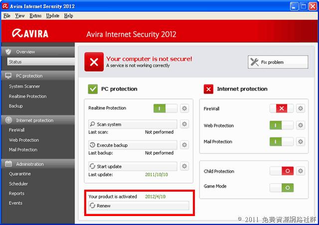 免費 Avira Internet Security 2012 小紅傘授權序號(180天)