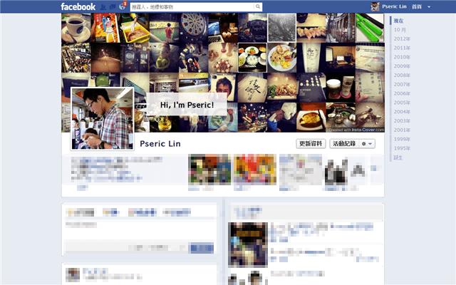 InstaCover:將 Instagram 相片製作為 Facebook 封面