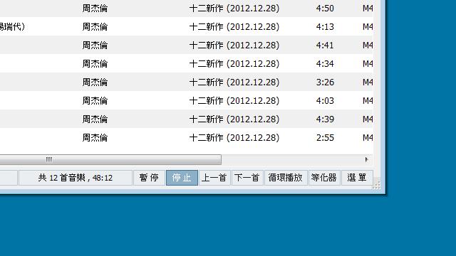 2013 05 23 2050