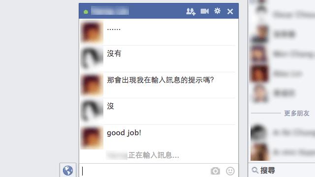 Facebook Unseen 停用臉書聊天室「訊息已讀」和「正在輸入訊息...」通知