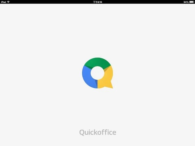 下載 Quickoffice App,免費升級 Google 雲端硬碟 10GB 容量(iOS、Android)