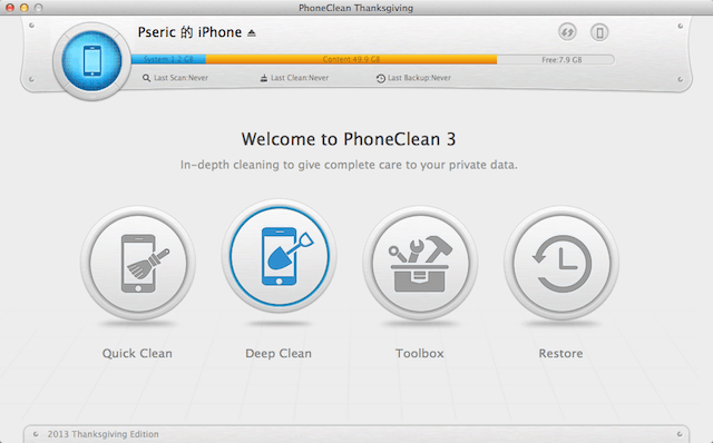 iMobie PhoneClean 3:iPhone、iPad 清理工具,感恩節特別版限時免費 via @freegroup