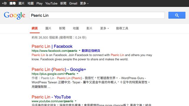 防止被人肉搜索,在 Google 搜尋隱藏你的個人臉書頁面
