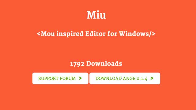 Miu 靈感來自 Mou,一款全新免費 Markdown 文字編輯器(Windows)