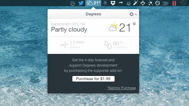 Degrees 在 Mac 選單列顯示天氣預測,內建降雨機率、氣溫等資訊