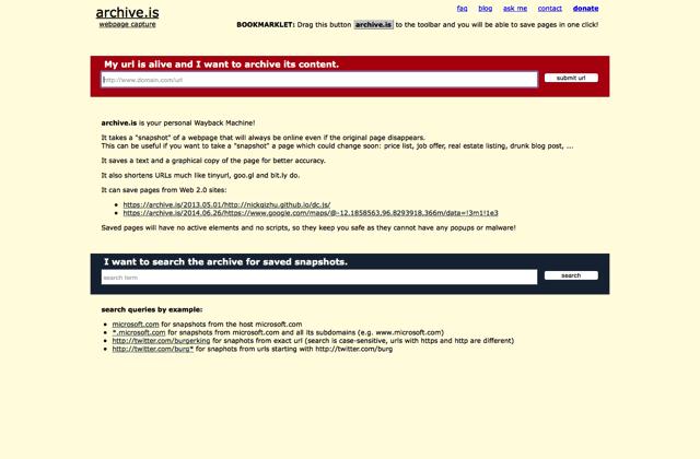 Archive.is 線上備份網頁工具,可下載完整網頁內容或將畫面轉為擷圖