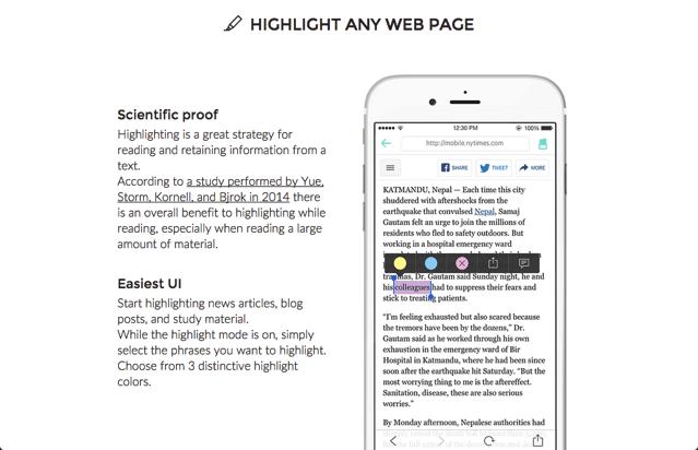 Liner 在網頁內標記特定內容,加入備註產生分享鏈結(iOS 應用程式)