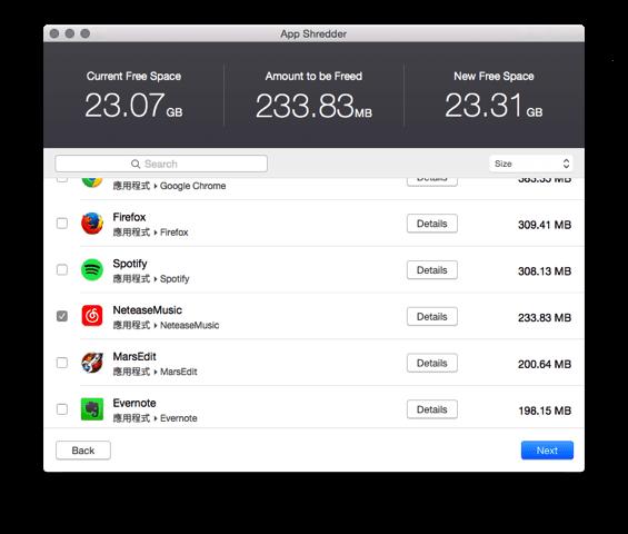 App Shredder 免費 Mac 程式移除工具,掃描殘檔完整刪除應用程式
