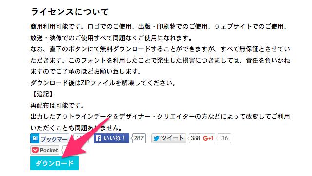 Line Font 超極細ゴシック体