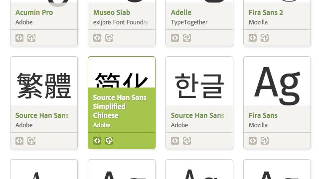 為網站載入 Typekit「思源黑體」中文網頁字型,提升文字顯示質感