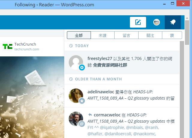 WordPress 桌面版應用程式