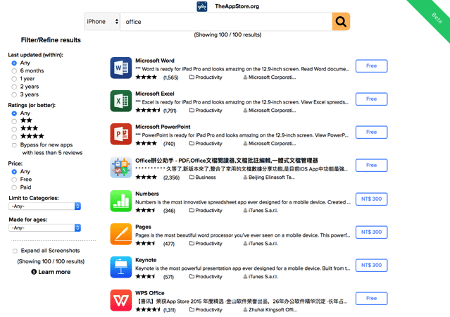 TheAppStore
