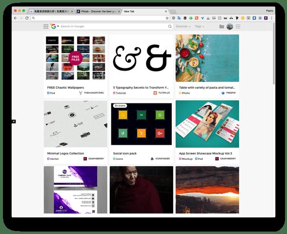 Piktab 為你挖掘美好事物!開新分頁時顯示各大免費圖庫素材(Chrome 擴充功能)