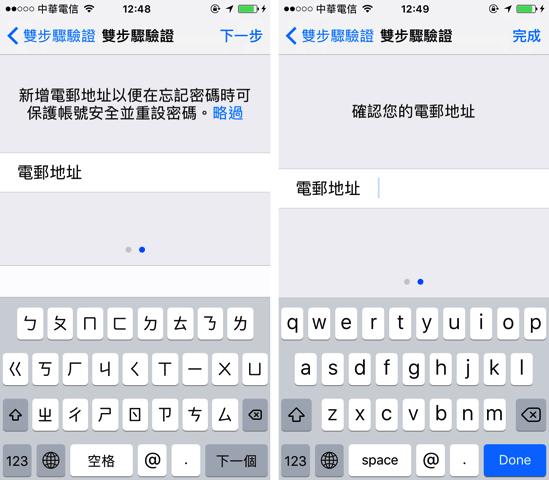 啟用 WhatsApp「雙步驟驗證」額外加入數字密碼提升帳號安全性