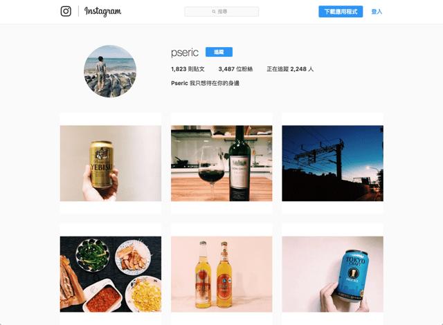 下載 Instagram 照片最簡單方法教學!免安裝軟體、App 只要打開網頁