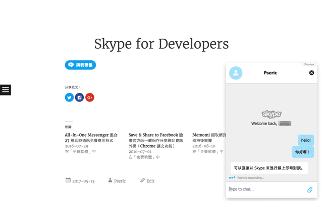 Skype Web Control