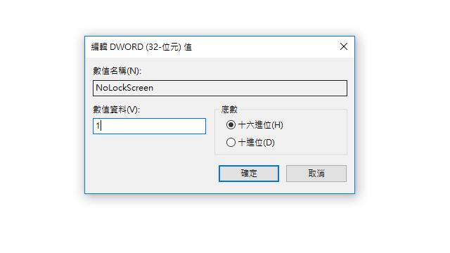 Disable Windows 10 Lockscreen