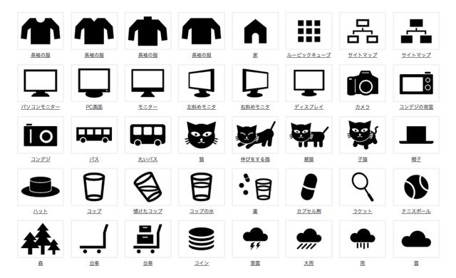 イラスト無料ネット:300 個免費日本圖示 PNG 和 EPS 兩種格式下載可商用
