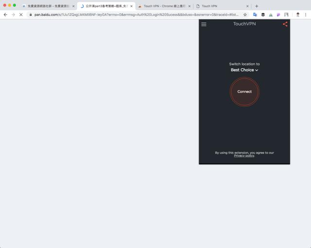 解決百度網盤 404 頁面不存在問題