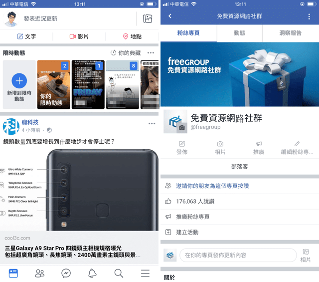 Facebook Lite & Messenger Lite for iOS