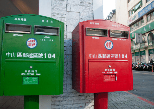 全台灣郵筒位置地圖整合 Google Maps 街景快速查詢附近郵筒