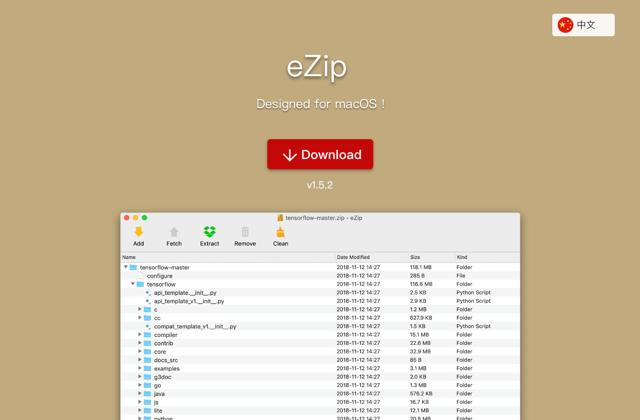 eZip 專為 macOS 設計免費壓縮軟體,支援 rar、7z 等二十種常見格式