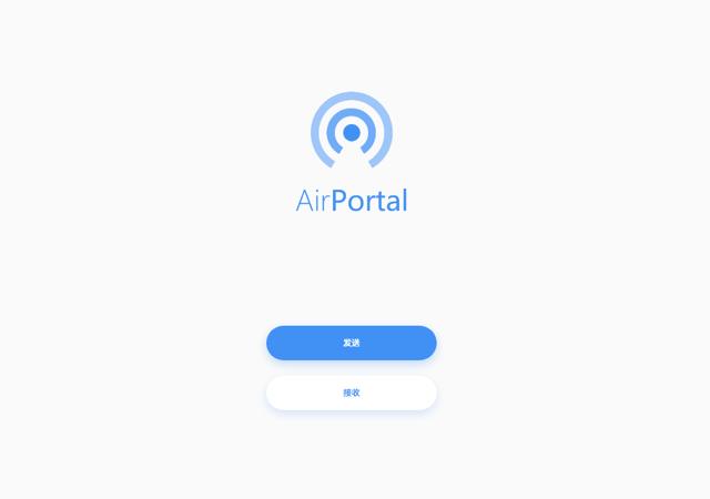 AirPortal 空投臨時檔案空間,上傳產生提取碼可保存 24 小時