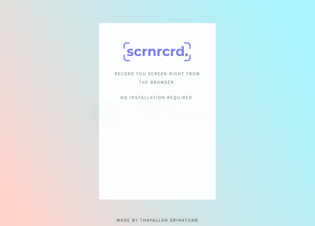 Scrnrcrd 從瀏覽器螢幕錄影,免安裝或下載軟體外掛程式
