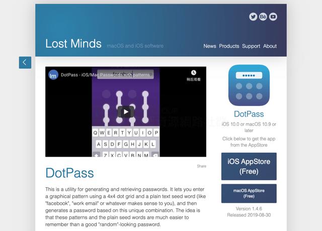DotPass 利用手勢結合文字產生不同的密碼組合,支援 Mac、iOS 兩大平台