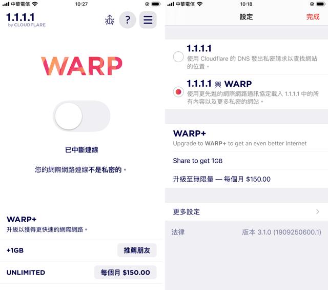 Cloudflare WARP VPN