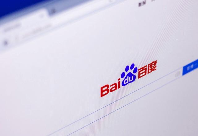 台灣註冊 Baidu 百度帳號教學,沒有中國手機門號也能接收簡訊驗證碼