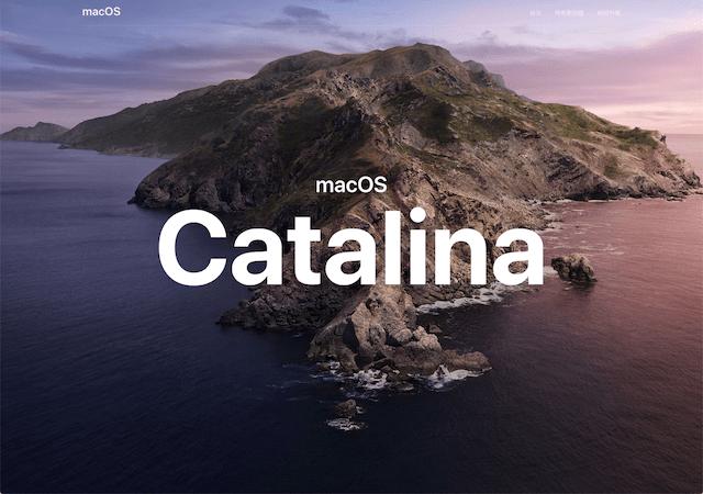 隱藏 macOS Catalina 10.15 更新通知,升級將無法使用 32 位元應用程式